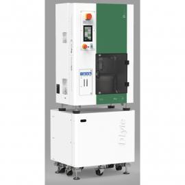 DLyte 10D fogászati száraz elektropolírozó berendezés