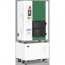 DLyte 100D fogászati száraz elektropolírozó berendezés